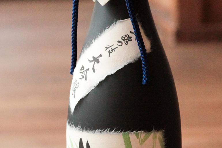 山田錦と越淡麗がつくりだす贅沢な香り!