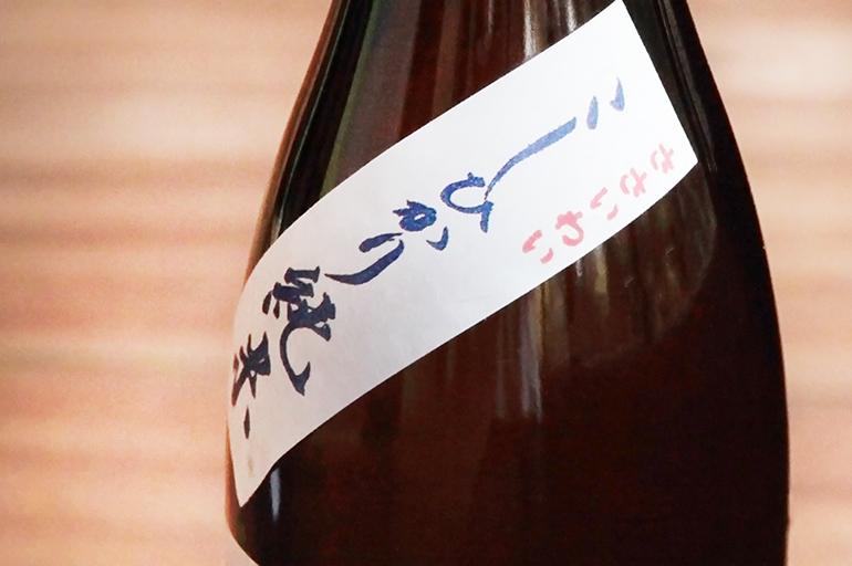 新潟県産コシヒカリは世界に誇る品質!