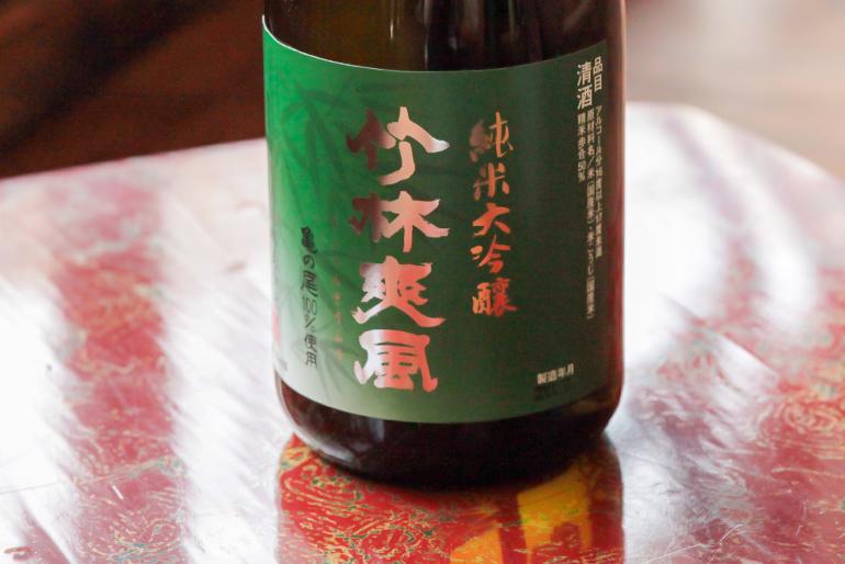 亀の尾100%使用の純米大吟醸!気品ある味わいが魅力!