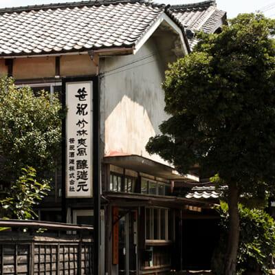 新潟市西蒲区で酒造りを続ける。