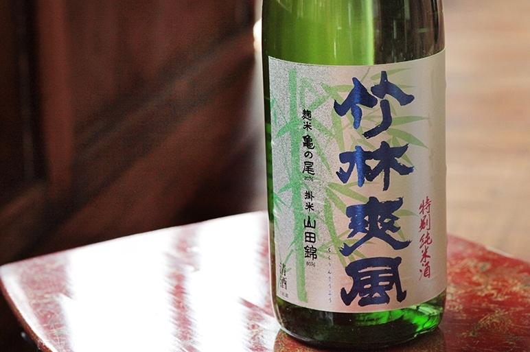 しぼりたて特別純米酒!酒米の味を深く楽しめます!