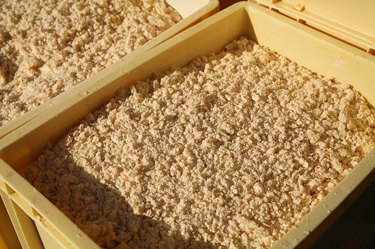 2.大豆の美味しいところだけを贅沢に抽出