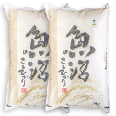 魚沼産棚田米コシヒカリ(精米)20kg