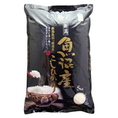 魚沼産棚田米コシヒカリ(玄米)5kg