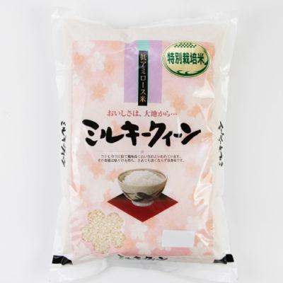 令和元年度米 新潟産ミルキークイーン(特別栽培米)
