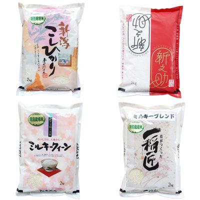 新潟特選米 味くらべ