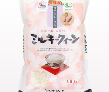 令和2年度米 新潟産ミルキークイーン(JAS認証有機栽培米)