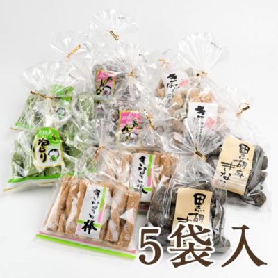 懐かしのお菓子詰め合わせ 5種各1袋入