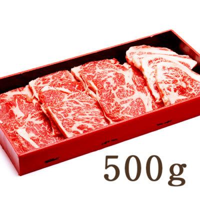 あがの姫牛 焼肉用 500g
