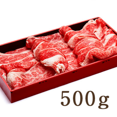 あがの姫牛 すき焼き用 500g
