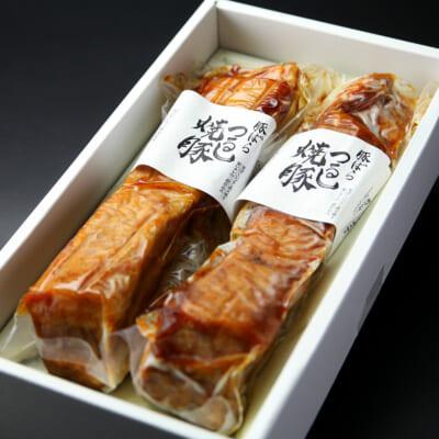 豚ばらつるし焼豚 430g×2本