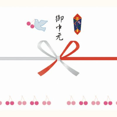 『オリジナル熨斗』イメージ