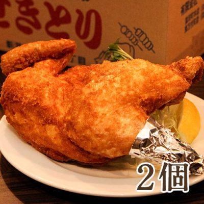 元祖半身唐揚げ(カレー味)2個