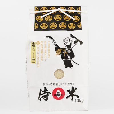 岩船産 昔コシヒカリ「侍米」 精米10kg