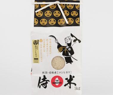 30年度米 岩船産 昔コシヒカリ「侍米」(従来品種)