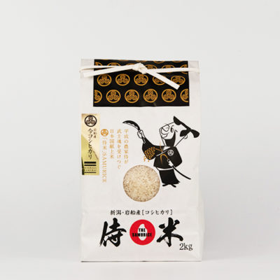 岩船産 今コシヒカリ「侍米」 精米2kg
