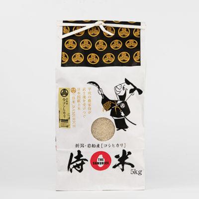 岩船産 今コシヒカリ「侍米」 精米5kg