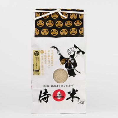 30年度米 岩船産 今コシヒカリ「侍米」