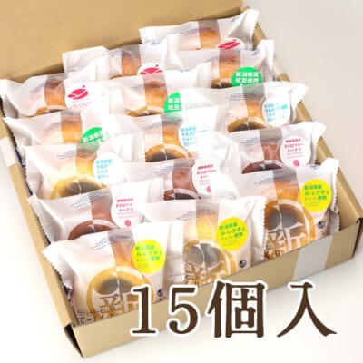 新潟県産焼きドーナツ 15個入り
