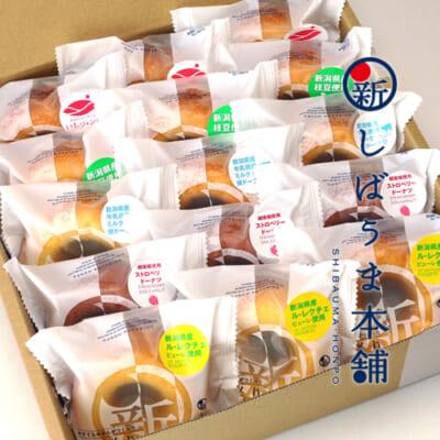 新潟県産焼きドーナツ