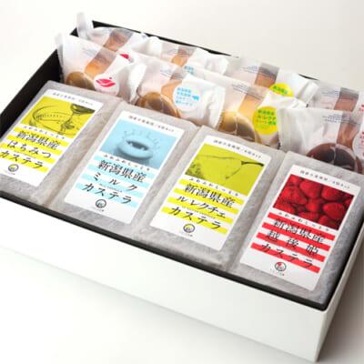新潟県産カステラ4個・焼きドーナツ8個詰め合わせ