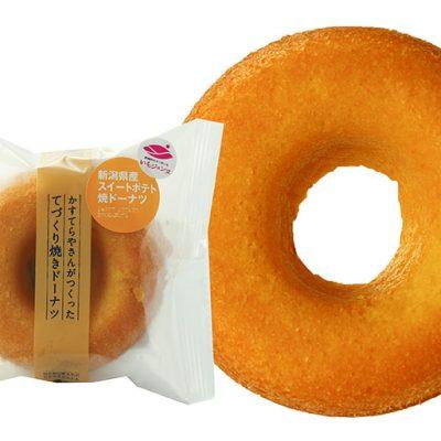 スイートポテト焼きドーナツ