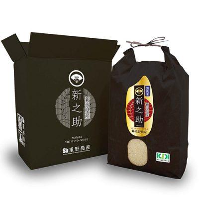 新潟県産新之助 無洗米5kg