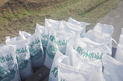 1.減農薬、有機肥料の使用