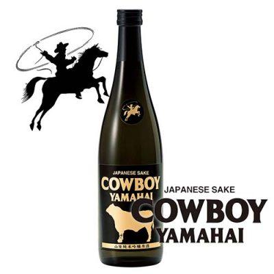 Cowboy Yamahai