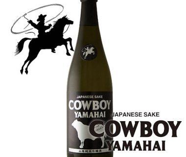 Cowboy Yamahai Tender