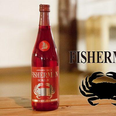 白ワインのようなフルーティーな香りを持つ『Fisherman Sokujo』