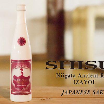古代米を使用したお酒『SHISUI』