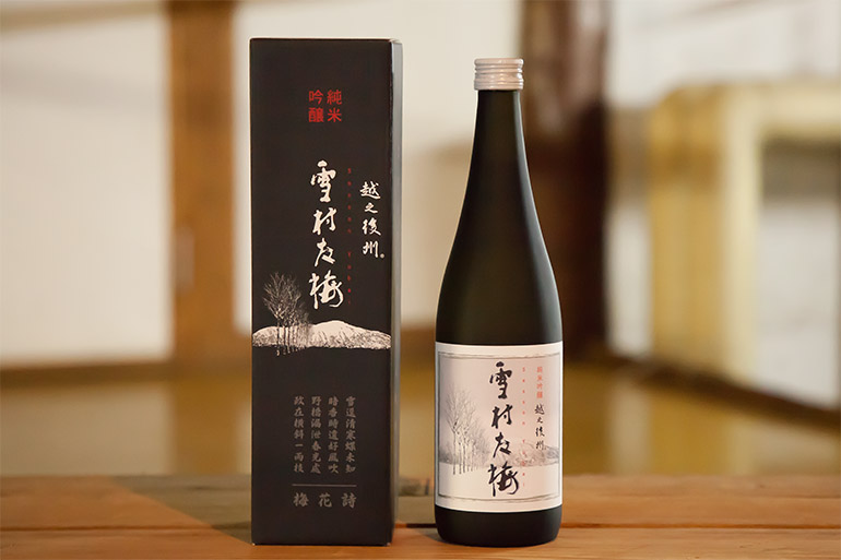 「越淡麗米」100%使用!風味広がる純米吟醸酒