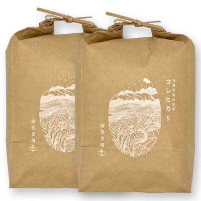 南魚沼 塩沢産コシヒカリ 精米10kg