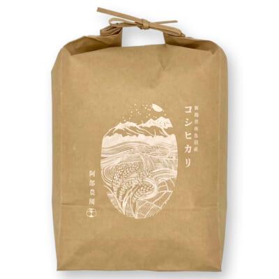 【定期購入】南魚沼 塩沢産コシヒカリ 精米5kg