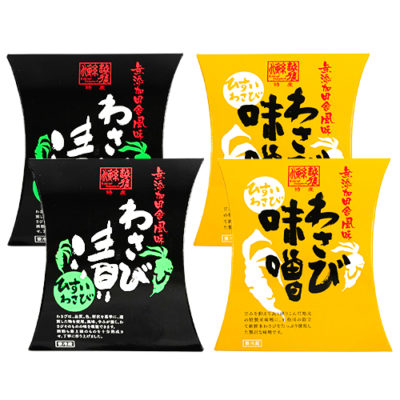 糸魚川産真妻わさびの加工品 2種4個セット