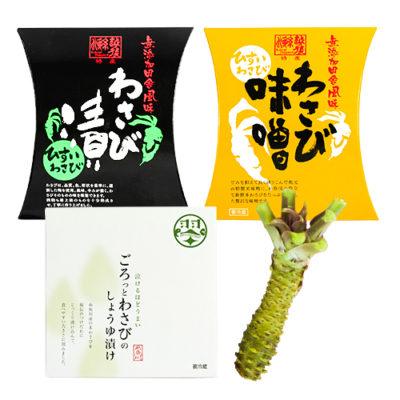 糸魚川産真妻わさび1本と加工品3種3個セット