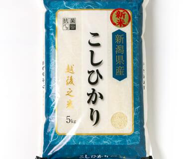 29年度米 新潟産コシヒカリ