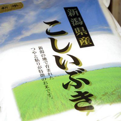 29年度米 新潟産こしいぶき
