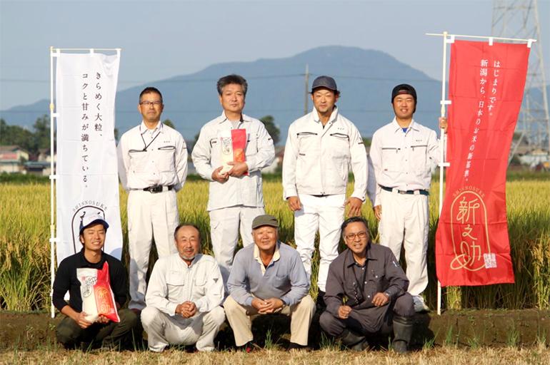 米屋と農家を兼ねる、袖山商店
