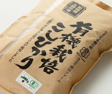 令和元年度米 新潟県産コシヒカリ(JAS認証有機栽培米)