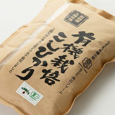 予約注文:令和2年度米 新潟県産コシヒカリ(JAS認証有機栽培米)