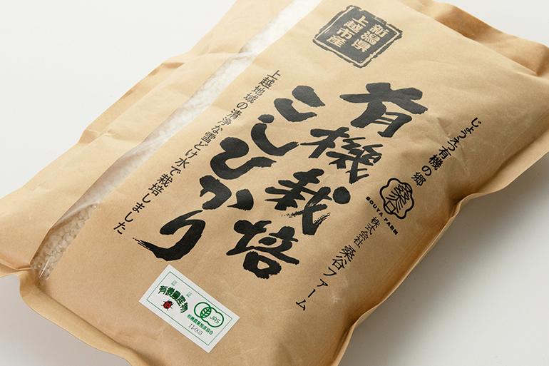 有機栽培で育ったとびっきりに美味しいお米です!