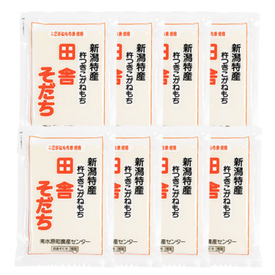【白餅】杵つき餅 田舎そだち 8袋入