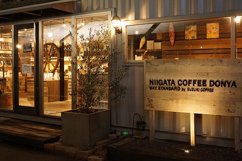 新潟からコーヒーの魅力を発信する「鈴木コーヒー」