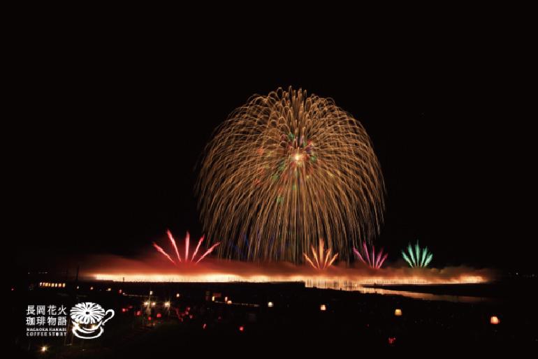 全国に知られる一大イベント「長岡花火」