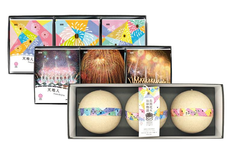 パッケージはイラスト・写真・花籠の3種類
