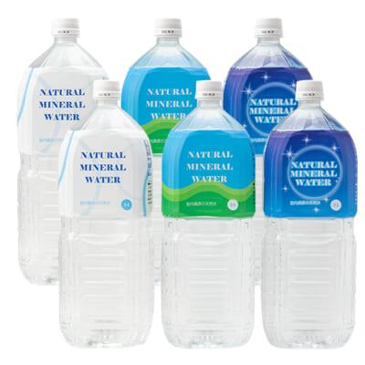 胎内高原の水 2Lボトル 6本入り