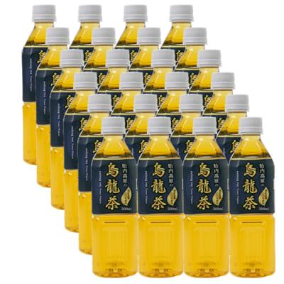 胎内高原の烏龍茶 500mlボトル 24本入り