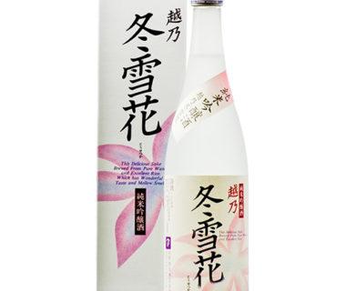 越乃冬雪花 純米吟醸